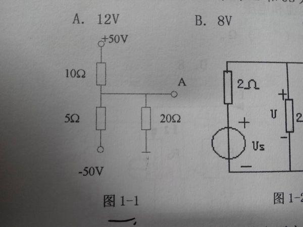求图中a点的电位 这题完整的电路图应该怎么画