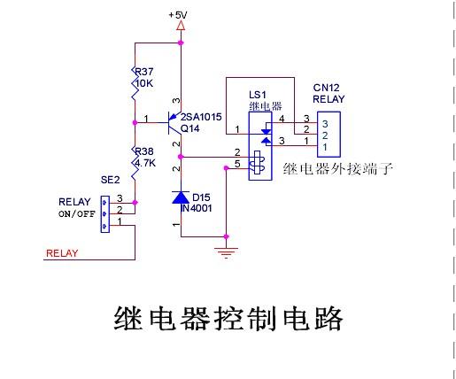 三极管驱动继电器电路图分析