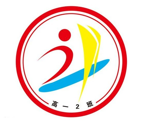 求班徽设计:班名为腾飞班,要有寓意的
