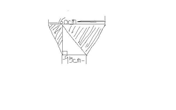 直角三角形和梯形的高是100cm,阴影部分的面积是多少?