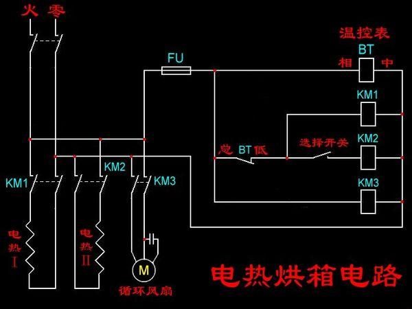 温控仪是cd708,当到达设定温度时开始记时