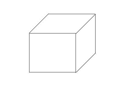 请问在ps还是中用来画一个立方体?并且不是在同一广联达绘制暗梁是点直线直线图片