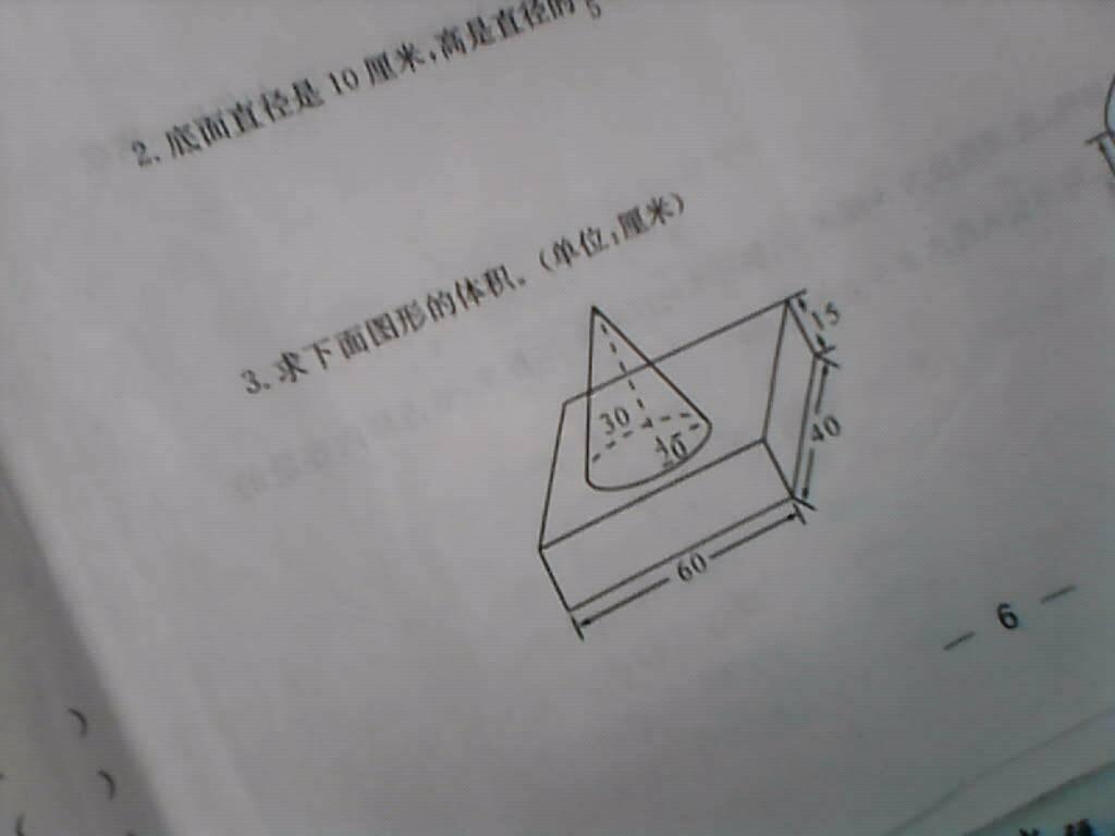 dty单向可控硅调压模块电路图