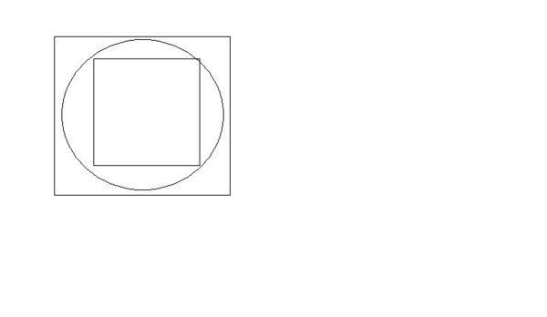 求两正方形纸剪圆的面积.