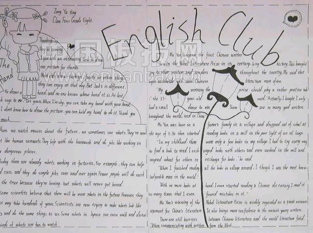 关于校运会的英语手抄报,大概写满一张a3纸.