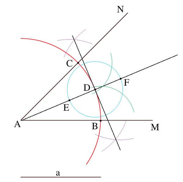 用直尺和圆规作一个等腰三角形,使它的顶角等于∠α,底边上的中线长图片