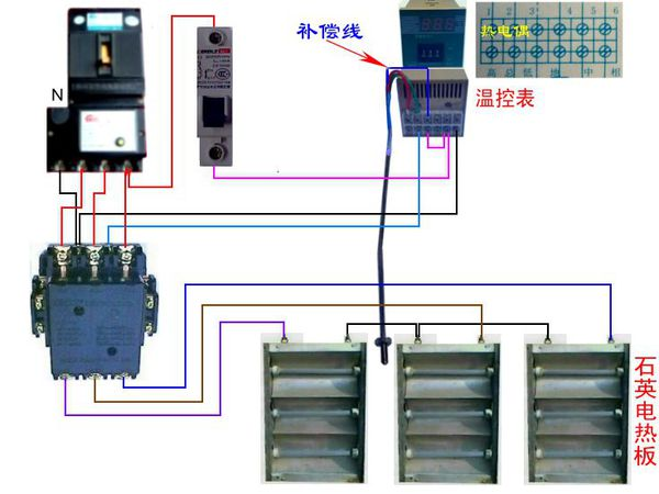 交流接触器与温控器的接线图 220v的
