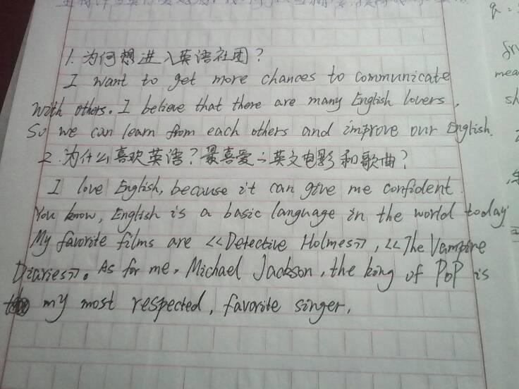英语问题面试女生日本社团初中校花图片
