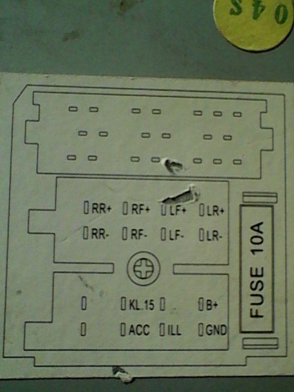 收音机电路图怎么接这是汽车收音机接线图 但是看不明白 求高人赐教!