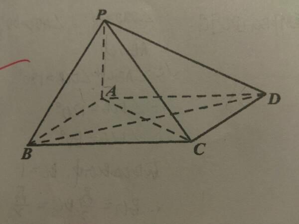 已知如图四棱锥p-abcd中,abcd是正方形,pa垂直于平面abcd,则在四棱锥