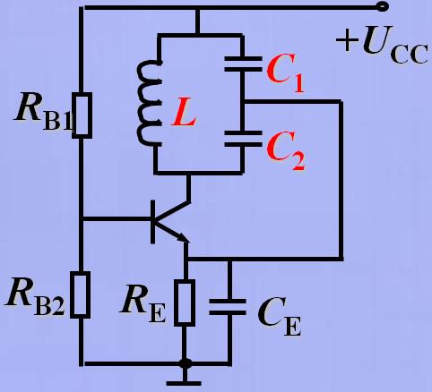 谁能给分析一下图中的自激震荡电路是如何震荡起来的