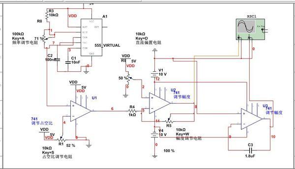 设计一个矩形波信号发生电路