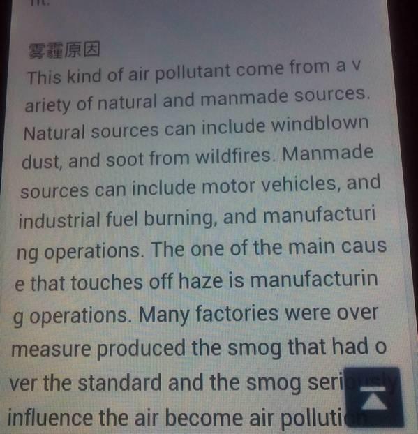 关于中国梦的英语作文 保护环境的作文 雾霾的作文 光盘行动的作文