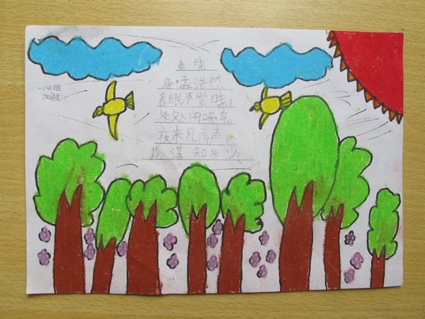 有没有简单点的一年级孩子自己画的画图片