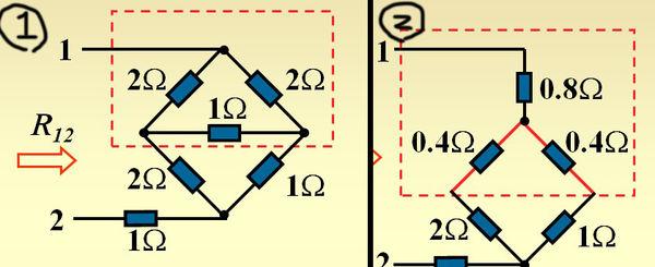 电阻电路的等效变换问题