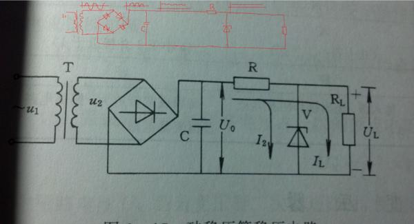 硅稳压管稳压电路左边的菱形(里面画有二极管)代表的是什么?