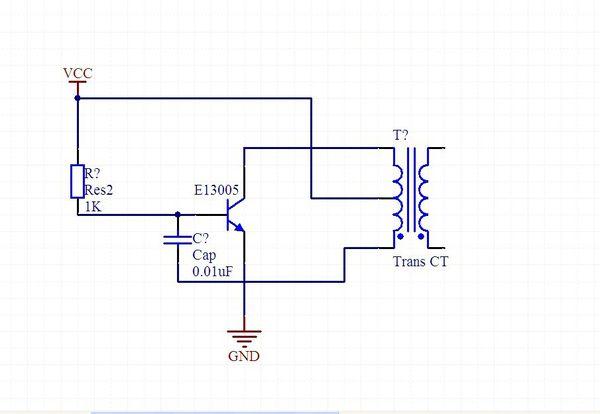 自激振荡电路,产生高压