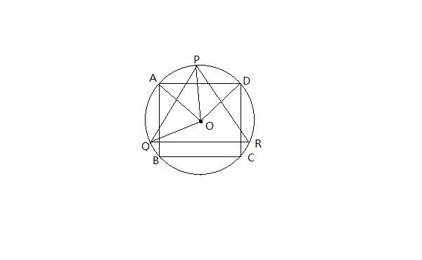 圆内接正三角形的问题三角形pqr是圆o的内接正三角形