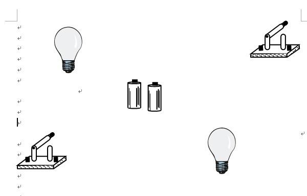 接线将图中的两个灯泡组成并联电路,并且要用两个开关分别控制两个