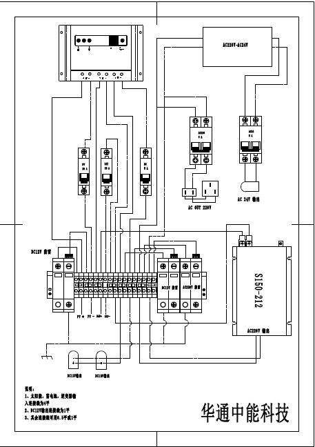 电路 电路图 电子 原理图 457_648 竖版 竖屏