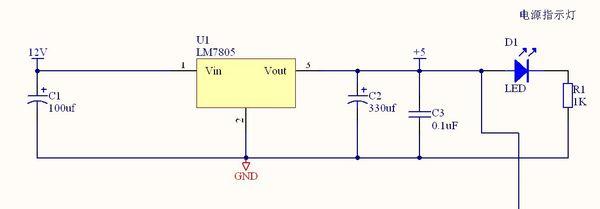 lm7805 的应用电路 哪位大神能告诉我 这个电路的主要