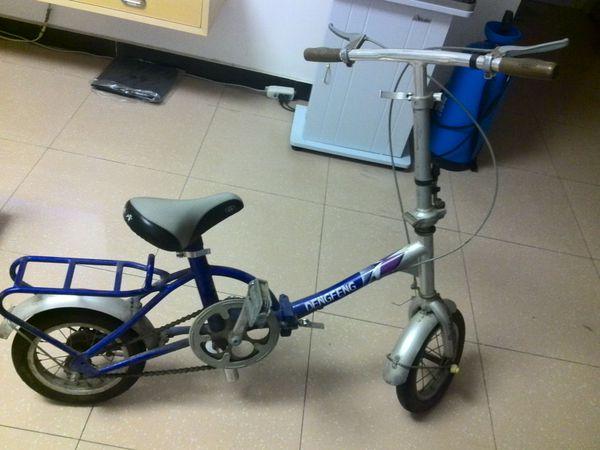 如何折叠这个自行车?是登峰的自行车