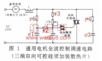 双向可控硅电路为什么始终是导通的?