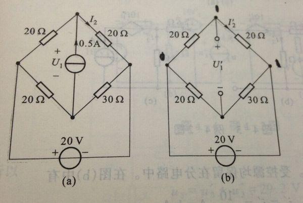 关于叠加定理的问题图片上左图是原图