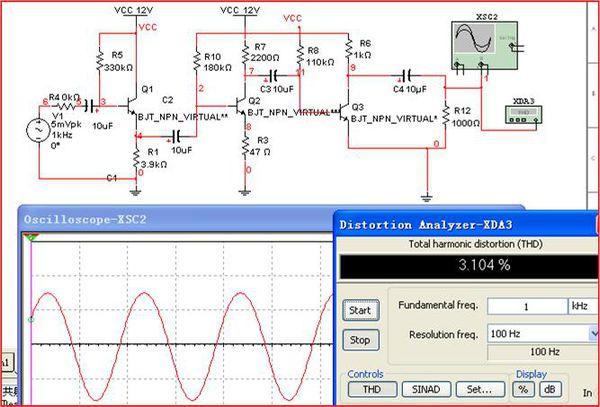 模电实验 低频放大电路设计制作