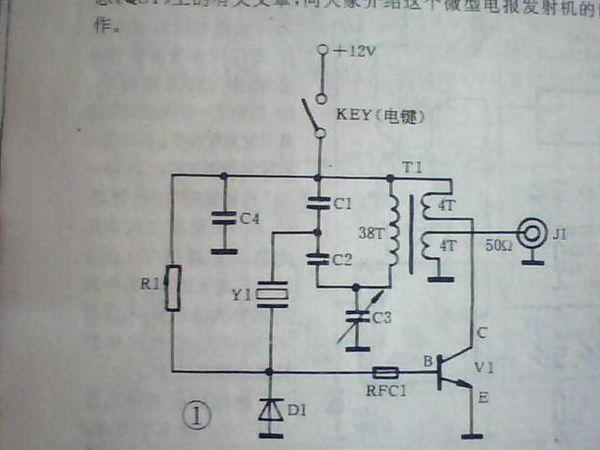 给你一个微型发报机电路图,接收部分用收音机对上其频率即可.
