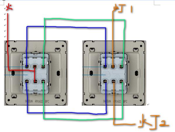 双开双控开关,如何接线,床头和门口控制两个灯的