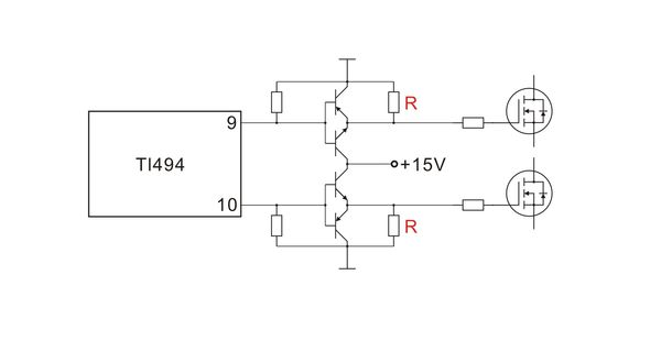 tl494升压电路的图腾柱加电阻r的优缺点?r的阻值如何选取?如图