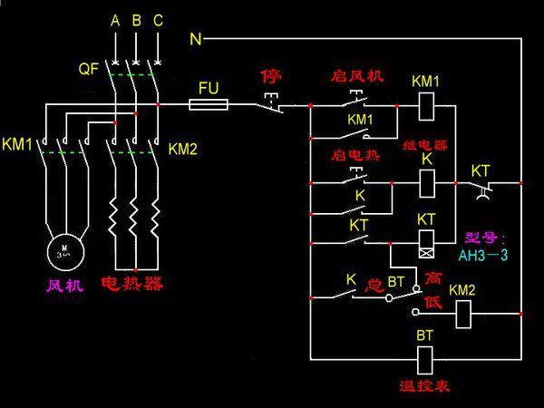 题目: 求烤箱主电路图和控制电路图, 点动开关启动后加热到指定温度后恒温到指定时间,指定时间到后蜂鸣器报警,报警后人工关闭电源,注:要有超温保护,且超温用的是另一个感温线和温控器!加热时必须要循环风机动作才会加热! 解答: 不需要蜂鸣器报警和添加多一个温控器来另外控制超温保护.