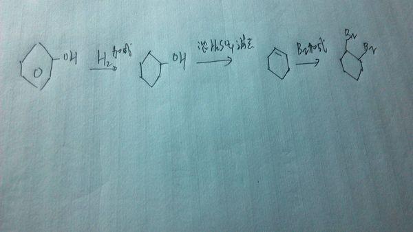 苯与浓硫酸的反应方程式 要结构简式型的