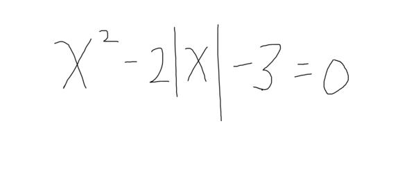 解一个数学方程式图片