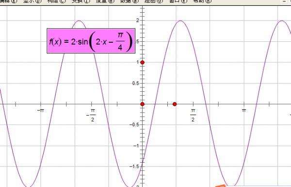 画出下列函数在长度为一个周期的闭区间上的简图:(1)y图片