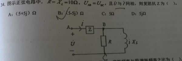 图是所示的正弦电路中 r=xl=10欧姆 uab=ubc 且u与i同相 复阻抗z为