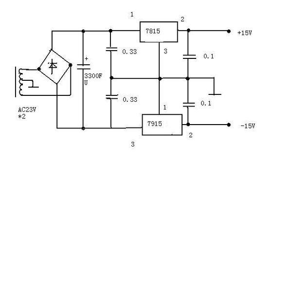 求输入是220v交流输出 /-15v兼 5v的稳压电源电路图