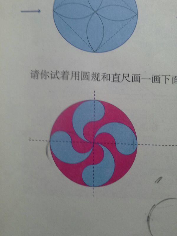 请问用圆规和直尺怎么画这个图?