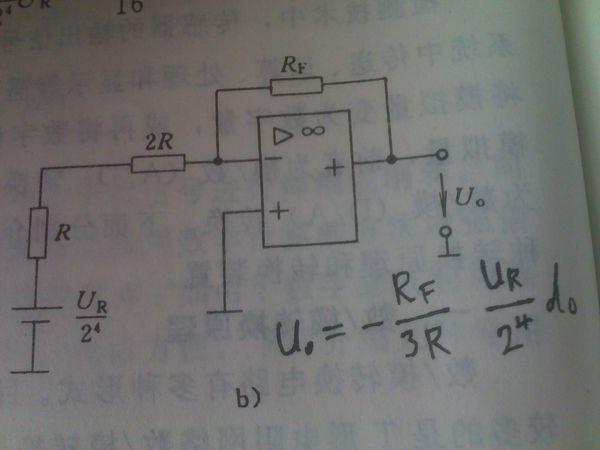 题目: 集成运算放大器三个引脚什么关系.怎么看懂它.  这个问题对我来说很难理解,因为我没学过电子.唯一知道的还是初中物理知识. 麻烦讲解一下就此图中的运算器怎么使用的. 图中我已经写上了输出电压的公式,其中的d是开关的编号.其它是数据我也都知道是什么意思,可就是看不懂他们为什么是相乘的关系.