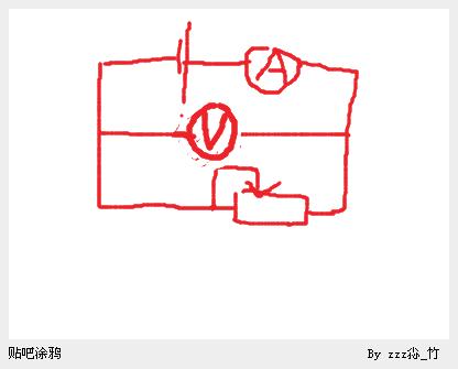 伏安法测电源电压 电流表外接 我算的是u=(ε-ir)*rv