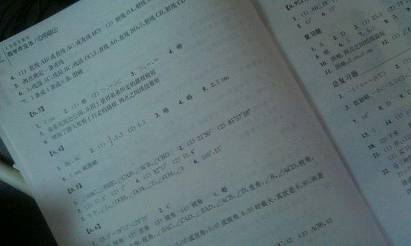 橘頌 閱讀答案_橘頌閱讀答案語文網_第一聲喝彩閱讀答案語文6年級同步