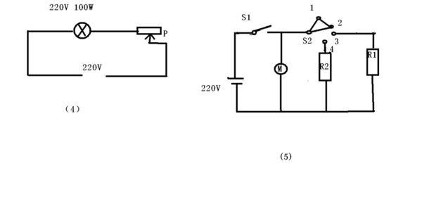 某电吹风的简化电路如图所示