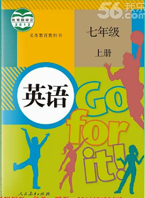 人教版七年级英语上册每日一练 十一月24日和28日图片