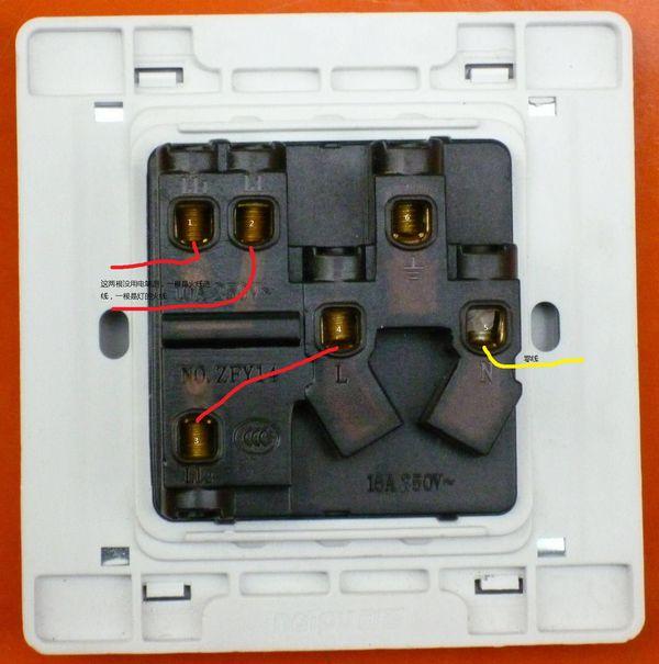 下面是我的接线图,接上出现如下问题:用开关控制,灯开则插孔关,灯关
