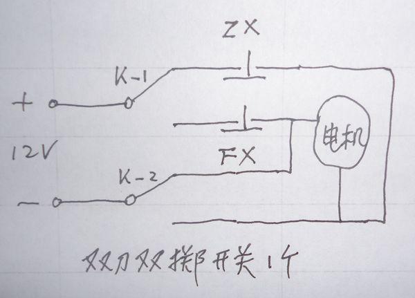 请教一个两点手动控制电路图.