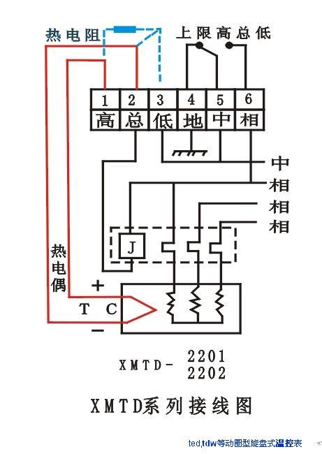 tdw温控器跟220v接触器接线图
