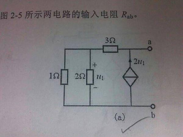 14u; 所以req=u/i总=-0.48欧. 等效电路是纯电阻的.负的向外提供能量.