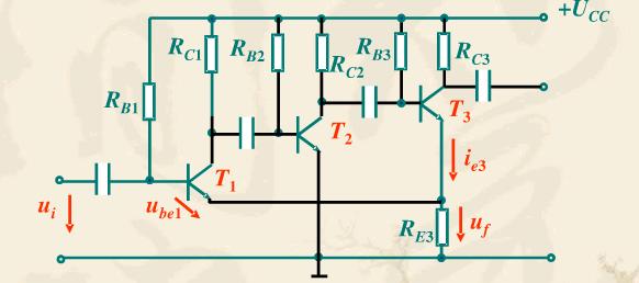题目: 三极管的放大电路   这两个三极管放大电路里,VT三极管的发射极没有没有串联电阻,那么在导通的情况下,电流由VT直接到地,输出端是怎么来得电流和电压,下图中T2也是直接导通到了地T3是怎么导通的,还有这个图的T1  还有这个电路里的T24和T20  解答: 在模拟电路中,第1张图称之为共用一个电源的共发射极的NPN的固定偏置放大电路.