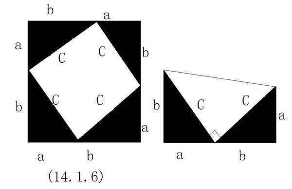 6沿中间的小正方形的对角线剪开,得到如图所示的梯形.